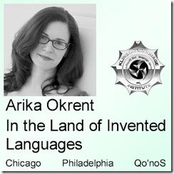 arika_okrent_image
