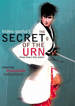 the secret of the urn cover image