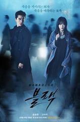 Black_(TV_series)-poster